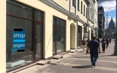 Street Retail: Новослободская 20