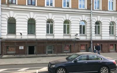 Street Retail: Сретенский бульвар 6/1 стр 1