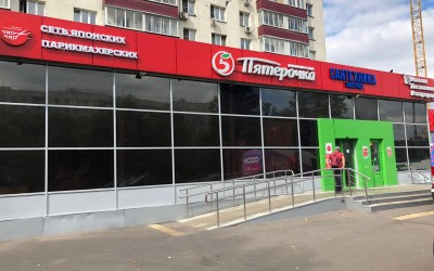 Street Retail: Уральская 7